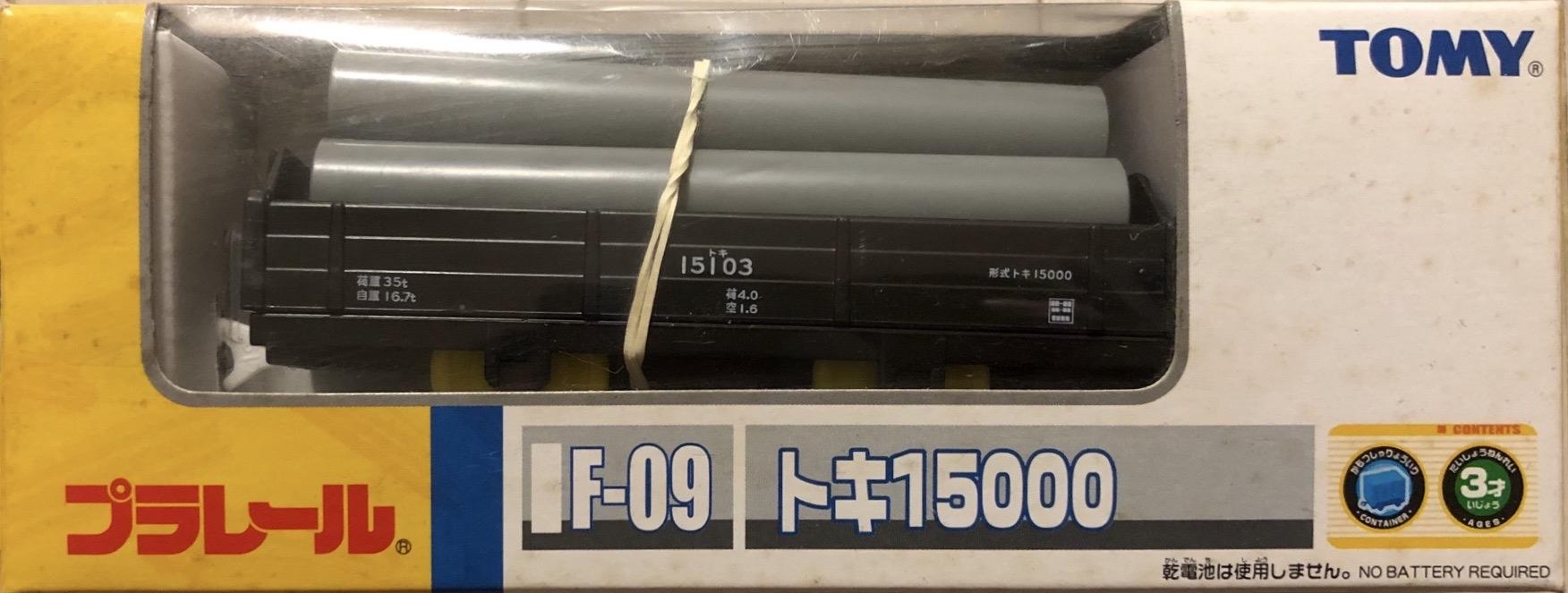 [Image: F09_toki15000.jpeg]